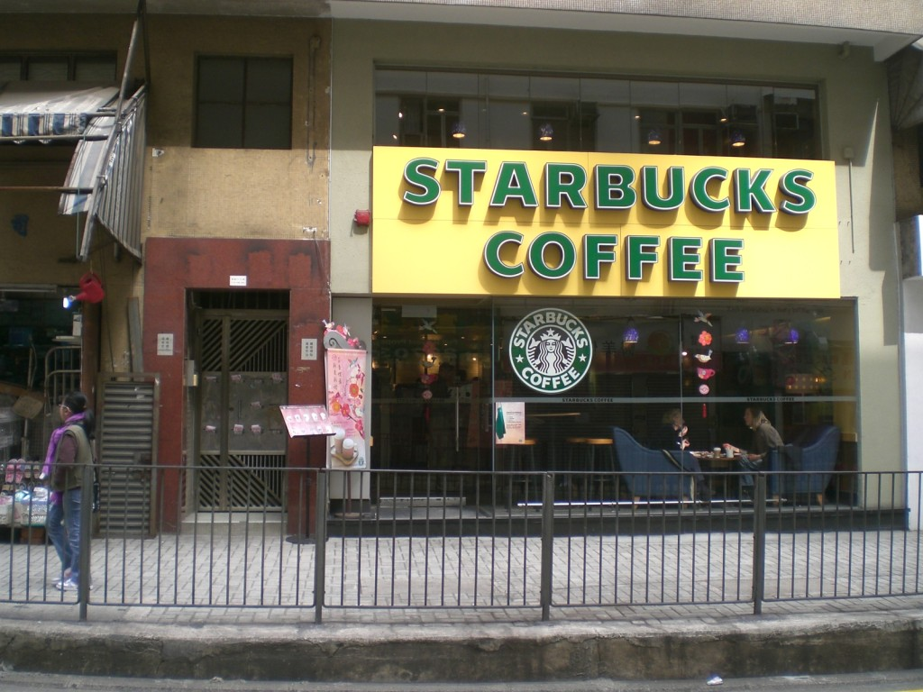 HK_Central_Mid-Level_Caine_Road_Starbucks_Coffee_Shop